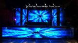 熱い新製品P3 HDの屋内広告の表示LEDビデオ壁