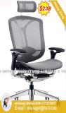 Haarschnitt-setzender örtlich festgelegter niedriger Manager-Personal-Stuhl (Hx-Yk001)