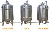 Het volledige Automatische Systeem van de Behandeling van het Mineraalwater voor de Lopende band van het Water