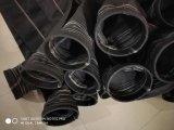 Sacchetto filtro della vetroresina/tessuto