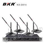 KxD814 4チャンネルの会議のマイクロフォンシステム