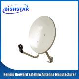 Ku Band 45cm Wall Mount Dish Antenna