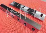 TCT M2 W6 W18 Insaid acier pelletiseur Couteaux (6469)