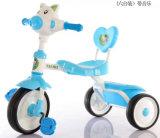 Трицикл младенца хорошего качества с задним люнетом