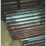 Tubulação de aço sem emenda pelo padrão de ASTM API