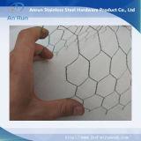 Шестиугольное плетение провода для загородки здания
