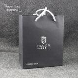 Sac d'emballage en papier noir de style simple avec poignée
