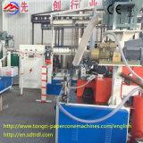 Máquina de papel de la producción del cono de los fuegos artificiales del control del PLC de la producción de la fábrica