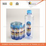 タンパーのEvident Void Paper Adhesive Label Printing Company機密保護のステッカー