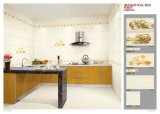 300X450cm Kitchen Tile - Ceramic Wall Tiles -2g-59505