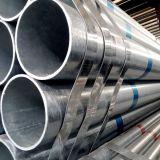 Труба горячего DIP гальванизированная стальная