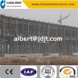 Alto diseño pesado del edificio de marco de la estructura de acero de Qualtity