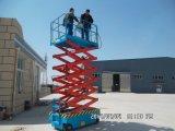чернь высоты 8m поднимаясь самоходная Scissor подъем (SJYZ)