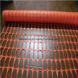 プラスチック注意深い網またはプラスチック地上の網またはプラスチック安全塀