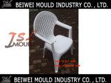 カスタマイズされた注入プラスチックArmlessアーム椅子型