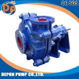 Pompa orizzontale di gomma dei residui della pompa centrifuga della ventola