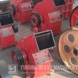 Trituradora de martillo eficiente de Yuhong en venta