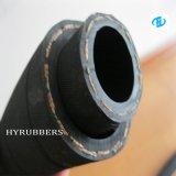 Tubo flessibile di gomma di superficie spostato dell'acqua dell'aria