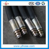 適用範囲が広いEn853 1sn 2snの油圧ゴム製ホース