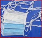 3 Falte-chirurgische Wegwerfgesichtsmaske Tie-on, pp. nicht gesponnenes 17.5*9cm Bfe99%