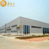 Estructura de alta calidad Naves de acero logística de almacén (XGZ-56)