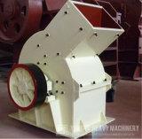 最もよい品質と承認される2017年のYuhongの熱い販売の石炭のハンマー・クラッシャーのセリウム