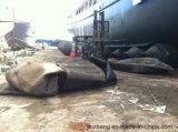 배 발사 및 Upgarding 에어백