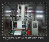 Máquina de sopro da película plástica do tipo de Lisheng