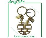 Porte-clés mou en métal d'émail avec le logo et la forme adaptés aux besoins du client (AG-MK-020)