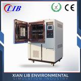 Pid制御を用いる低温区域を冷却する企業