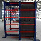 Gasketed Typ Platten-Wärmetauscher-Luft-Kühlvorrichtung, Dampf-Kühlvorrichtung für chemische Fabrik