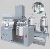 真空の乳化剤のミキサー機械(ZJR)