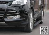 フォードKuga /Support OEMのための力の側面ステップ