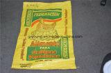Мешок сплетенный PP для еды цены Facory изготовления Китая животного питания большой