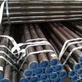 ASTM A106bの継ぎ目が無い鋼管