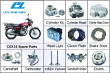 Pièces d'action de moto de Honda Cg125cc