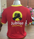 مصنع أحمر كينيا [برسدنتيل لكأيشن] يطبع كم قصيرة يعلن [ت] قميص