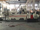 산출 300kg/Hr를 가진 폐기물 HDPE 병 플라스틱 재생 기계
