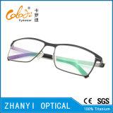Monocolo di titanio Eyewear (9116-EW) del blocco per grafici di vetro ottici del Pieno-Blocco per grafici leggero variopinto