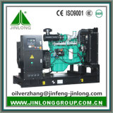 Heiß! 60Hz 200kw Gas-Generatoren mit leisem Typen und Druckluftanlasser