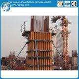構築のコンクリートのためのH20コラムの型枠システム
