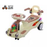 車の子供のおもちゃの赤ん坊の振動車の赤ん坊のねじれ車の赤ん坊の乗車