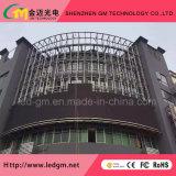 디지털 옥외 상업 광고 풀 컬러 LED 단말 표시 또는 스크린