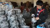 Мотор хорошего качества серии сертификата Y2 CE/ISO