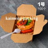 중국 Kraft 종이 처분할 수 있는 식기 종이 음식 포장 상자 (종이상자)