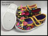最新のデザイン子供の注入のズック靴のダンスの靴(HH411-1)