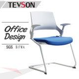 회의, 회의, 대기실 또는 사무실을%s 의자