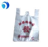 يجعل في الصين عادة يطبع [ت] قميص [منوفكتثررسبولك] أبيض [هدب] بلاستيكيّة [ت-شيرت] حقيبة