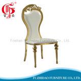 フランス風のステンレス鋼の贅沢な結婚式の椅子