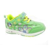 方法靴、子供の靴、屋外の靴、スポーツの靴